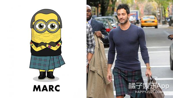 小黄人脱下背带裤大变身 我们都超时髦的!
