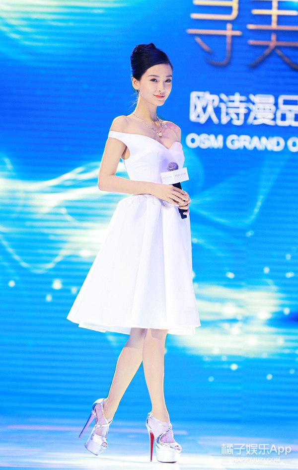 今天她最美 | Angelababy 穿上露肩连衣裙 美成了仙女还自带光环!