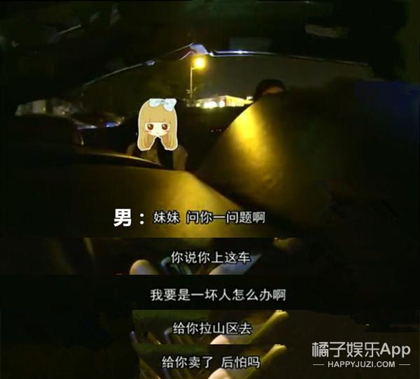 在北京开500万豪车搭讪美女的那些人去了首尔,成功率100%