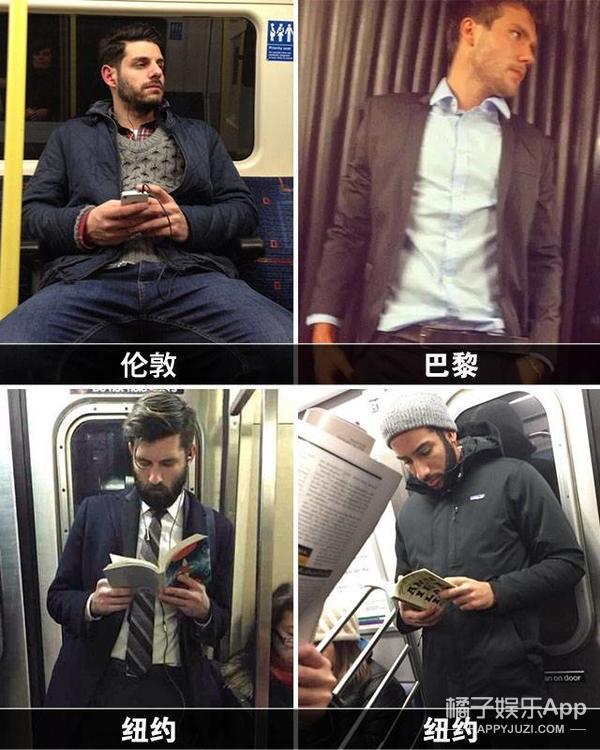 偷拍北京地铁帅哥!八通线十号线帅哥最多!