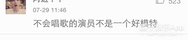 吴亦凡你的微博认证可以认真一点吗