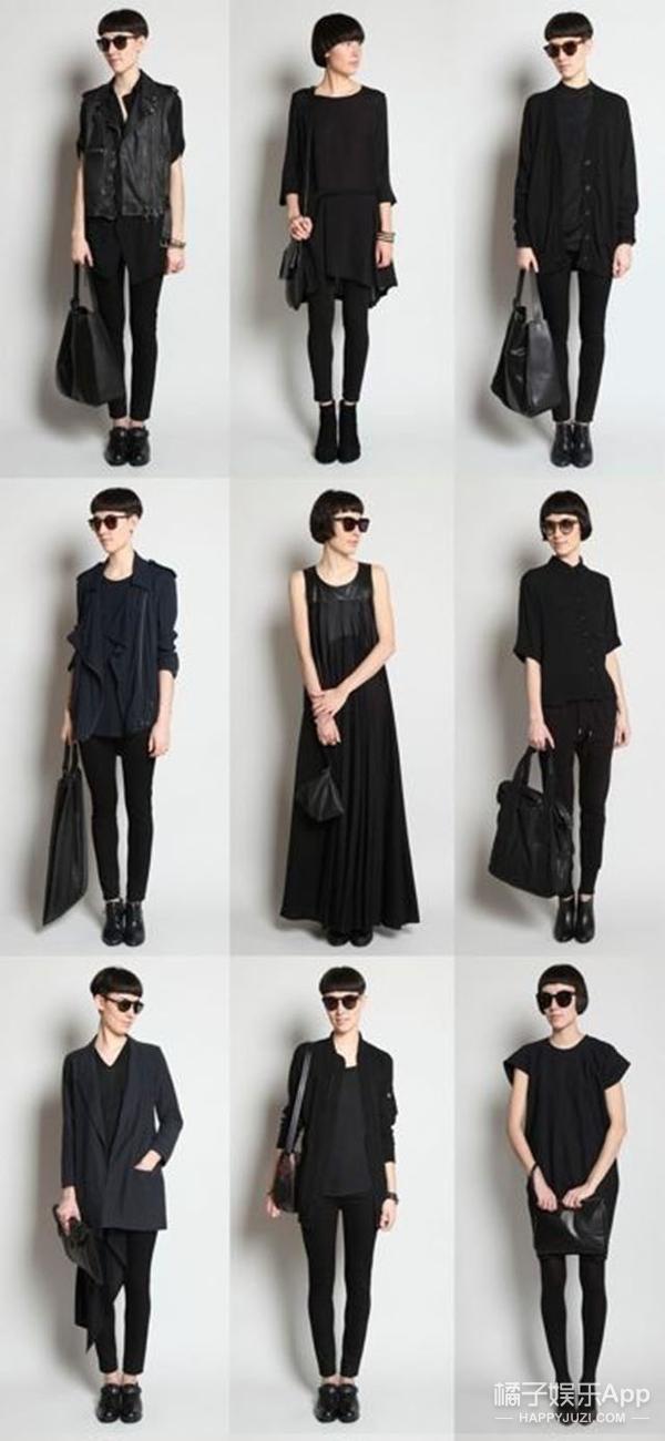 把高冷凹在身上,谁说夏天不能穿黑色?!