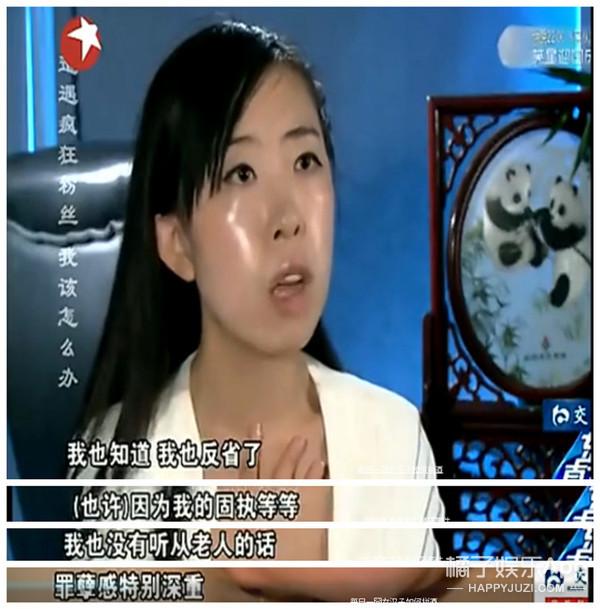 向蜡像求婚算个啥?人姑娘都为刘德华守身20年了!