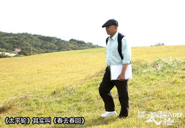 吴宇森:把浪漫留给电影,把寂寞留给了太太