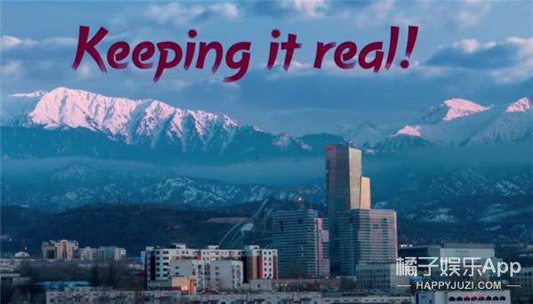赢了 !| 看北京如何秒杀阿拉木图,成功申办2022年冬奥会!