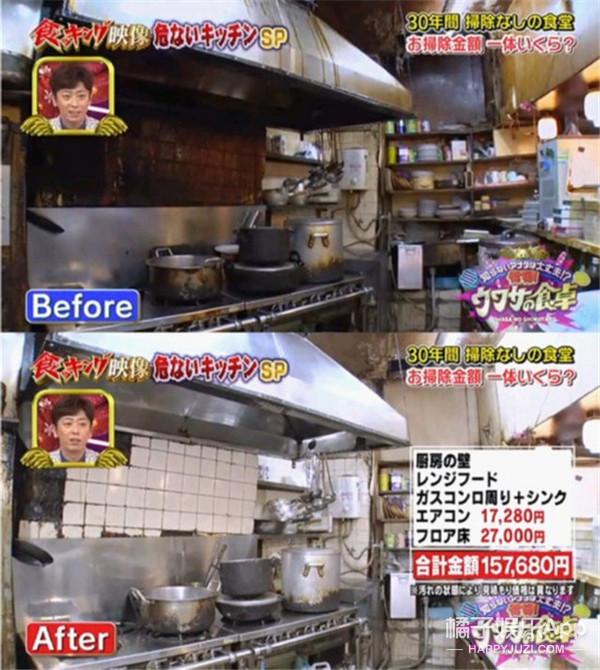 这家饭馆开店30年从未打扫!被清理干净后简直爽翻天