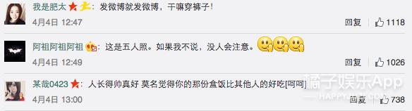 美剧版《西游》即将开播 可以舔一整季的吴彦祖好幸福