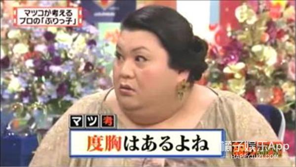 日本肯德基用长这样的机器人做店长,你胆大你上!
