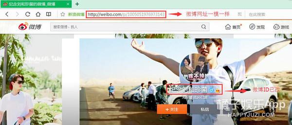 少女们请理智 杨洋粉丝踹李易峰广告牌为哪般?