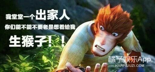 《大圣》8亿了! 你们来感受一下生猴大军的实力→