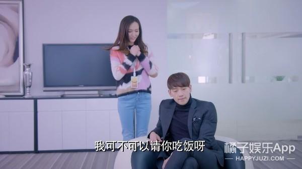 克拉恋人 | 唐嫣和胖迪教教你5招扑倒男神!