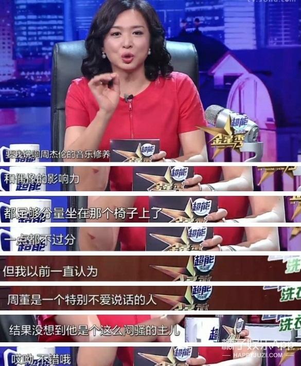 娱乐小报 | 吴亦凡出演最高唐僧 韩女星水中分娩亮瞎眼