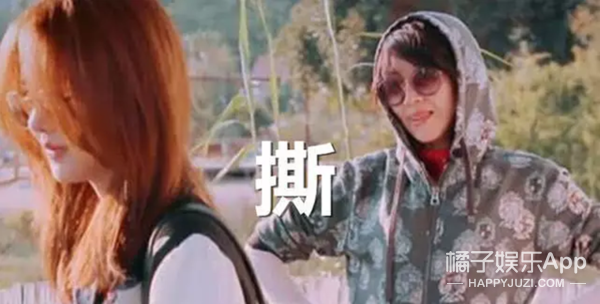 中国综艺 VS 韩国综艺:只是一段买家秀与卖家图的距离