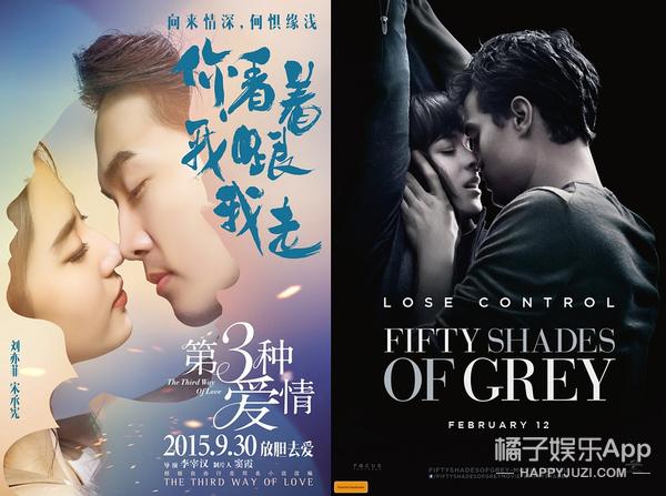 刘亦菲和宋承宪为啥在一起!因为他们拍了一部新版《五十度灰》