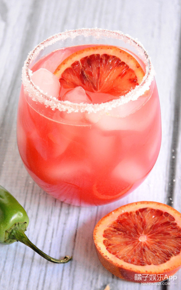 Margarita with Blood Orange Juice
