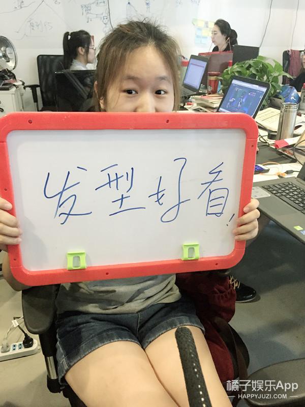13个中国妹子告诉你为什么韩国男生值得嫁