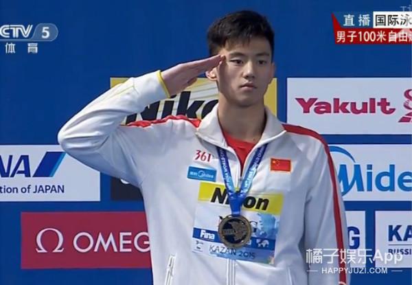 宁泽涛获100米自由泳冠军!颜值身材实力全部满分的新男神