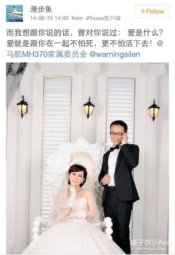 MH370确认找到,微博实录罹难家属妻子度过的515天