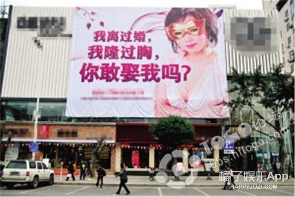 原来,世间最牛的广告营销高手都散落在民间