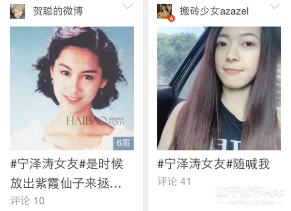 别找了,宁泽涛的女友全都在这儿呢!