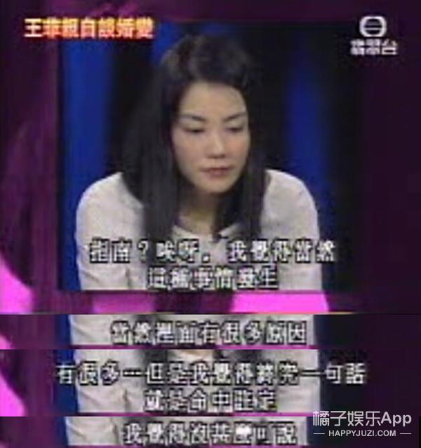 26年15次访谈拼凑出一个完整的王菲:不酷、倔强、顺其自然