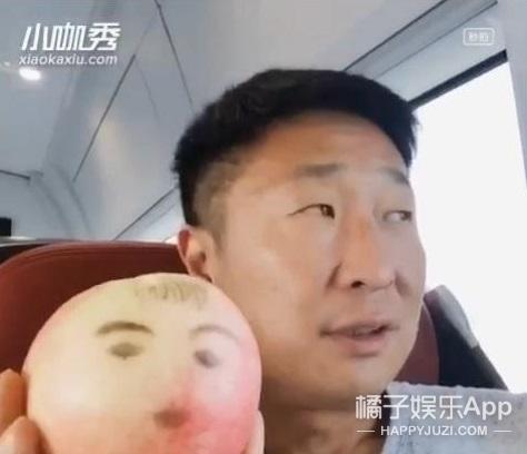 娱乐小报 | 奶茶撞脸银角大王 王菲巴黎购物肚子出位