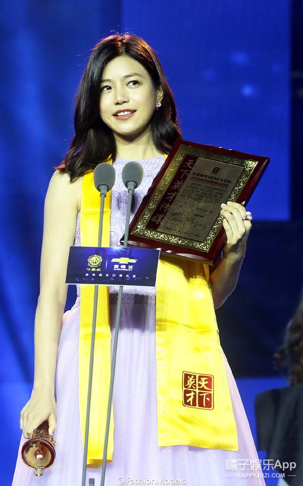陈妍希,终于知道一个好造型师多重要了吧?