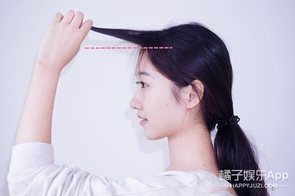 实用新技能,给自己3分钟剪个空气刘海!