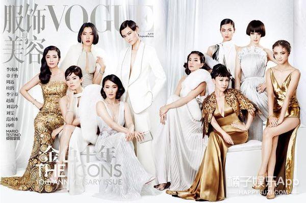 《VOGUE》九月刊内页出炉,10位女星尬美时间又到了!