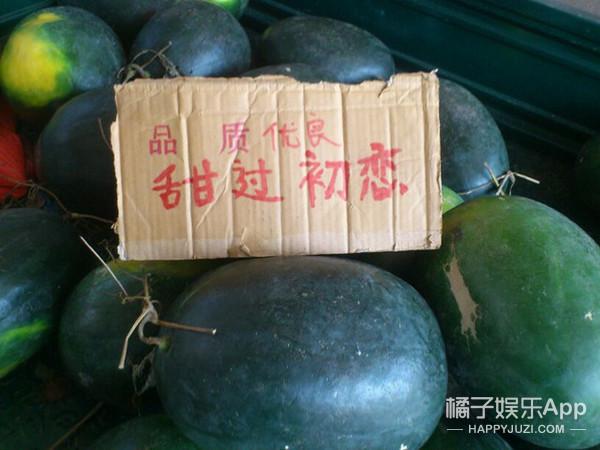 顾客嫌西瓜不甜报警,警察立马出动买瓜亲尝:确实不甜