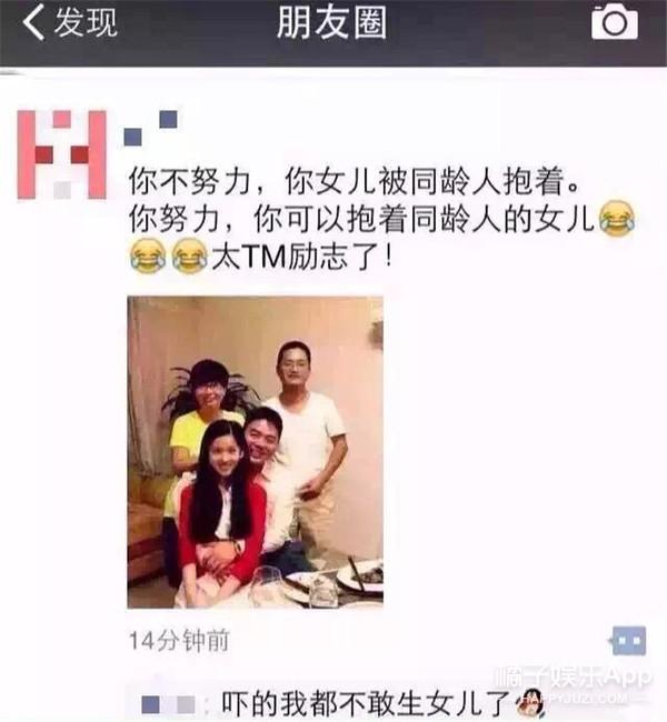 """""""小天是我这辈子见过最单纯的人"""" 手握26亿婚前财产的刘强东这样说"""