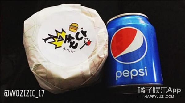 《偶像运动会》福利棒 偶像亲自送美食!
