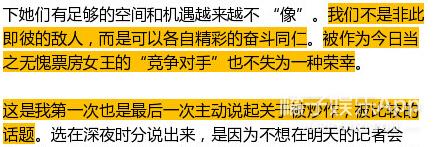 白百何、王珞丹新片今日正面决战 撞脸大战你支持谁?
