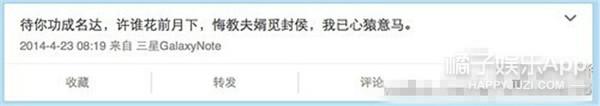 """震惊!网传""""极限挑战""""王迅婚内出轨 小号曝光90后娇妻"""