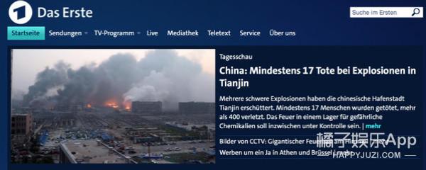 全球媒体关注 | 今天全世界只有一个城市叫天津