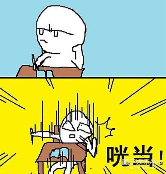 娱乐小报 | 陈乔恩翻白眼超华妃 迪丽热巴高仿金星