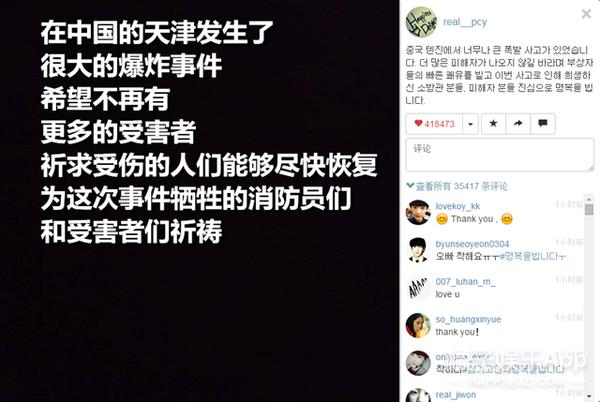 朴灿烈 & 灿骑:真正的爱,从来不狭隘