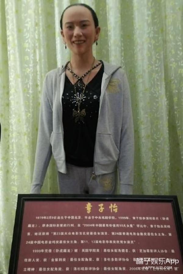 网友被章子怡蜡像丑哭了,章子怡愤怒丢出律师函
