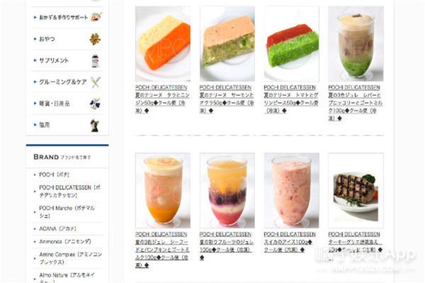 惊!这些真的都是狗粮?有日本人不信去试吃结果...