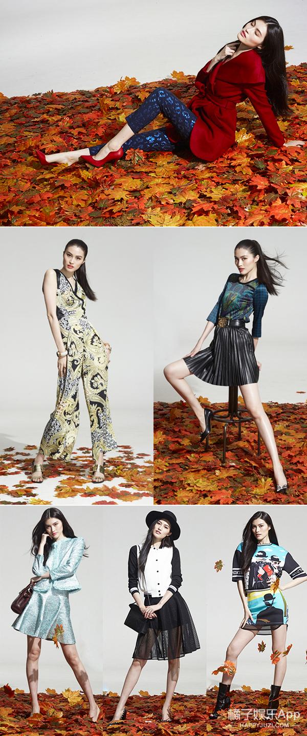 何穗 PK 10大女星 | 答应我,这个秋天千万别像她们这么穿!