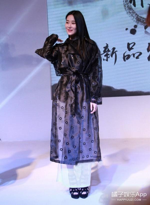张馨予:比起智商感人的微博,更不长心的是衣品