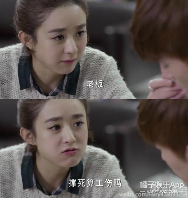 橘子调查:陈妍希为什么比赵丽颖更适合陈晓?