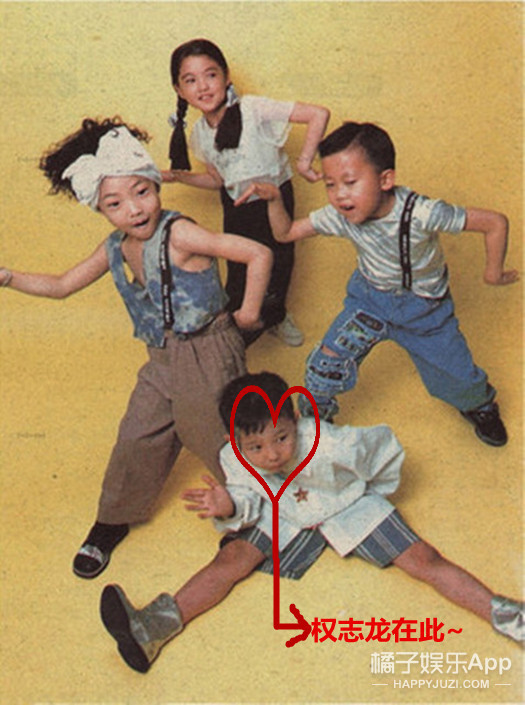 5岁出道8岁签约20岁光芒万丈,亚洲男神权志龙炼成记!