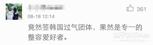 王思聪要签约T-ara,这是闹哪样?