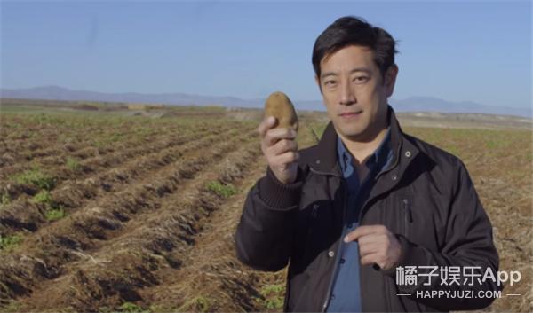 咱们最爱吃的薯条,它的加工过程原来是这样!
