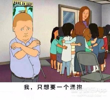 七夕 | 据说这个游戏,能玩哭所有单身狗!