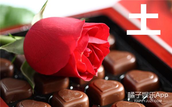 送给所有情侣,这才是情人节你最该送给ta的巧克力!
