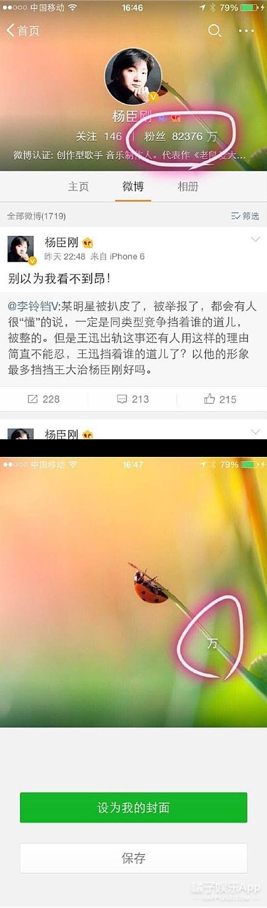 娱乐小报 | 麦姐过生日帅哥满地 李晨范冰冰狂虐单身狗