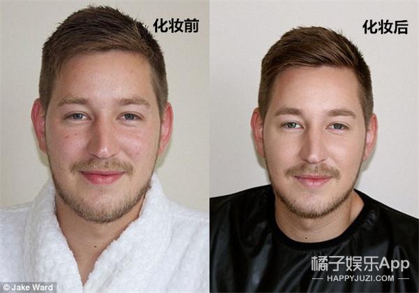"""国外开始流行""""男性美妆"""",你的男票也能美美的出门!"""