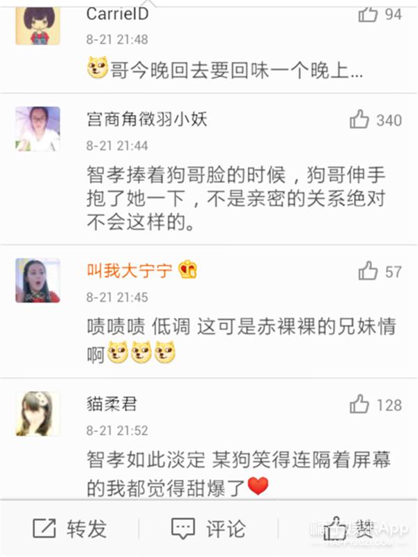 亲了亲了!周一情侣上海大玩侧脸bobo